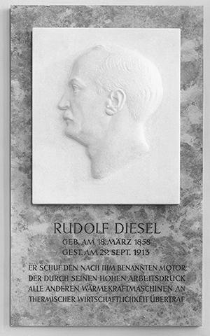Diesel-300